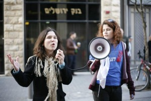 Lily Ben-Ami speaks at a teachers demonstration in Jerusalem